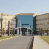 Prince Mohammed bin Abdulaziz Hospital