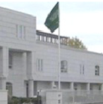 Ministry of Foreign Affairs Saudi Embassies Abroad