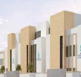 Dar Abara Schools Narjis District Riyadh